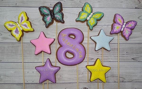Пряники-топперы Бабочки и звезды