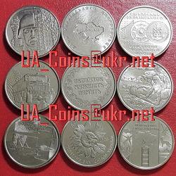 Монеты НБУ Збройні Сили України  Вооруженные Силы Украины  ЗСУ  ВСУ