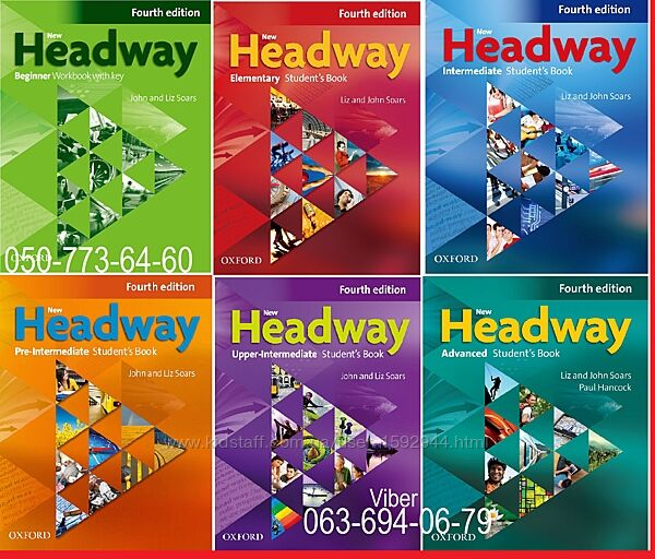 Продам New Headway, Navigate, Solution, Real life