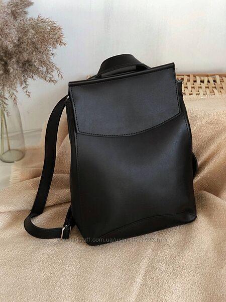 Рюкзак женский с нахлёстом  на магните