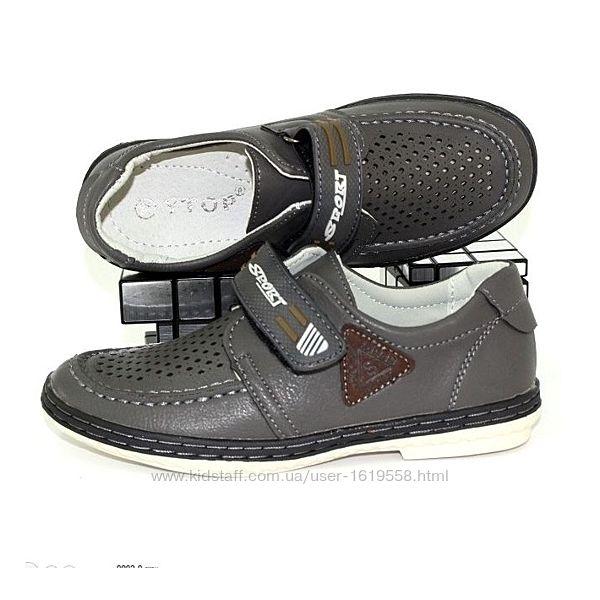 Демисезонные туфли мокасины 32-37р