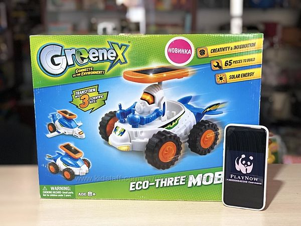 Набор для исследований, конструктор Amazing Toys Greenex Три экомобиля