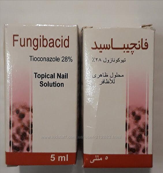 Fungibacid 28 , противогибковое средство, Египет
