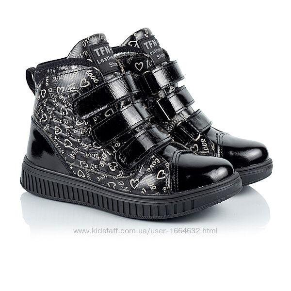 Демисезонные ботинки Tofino р.31,32,33,34,35,36 Турция лаковая кожа