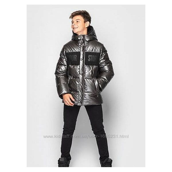 Куртка зимняя для мальчика Cvetkov рр. 146-158