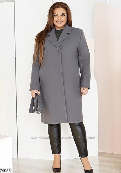 Женское кашемировое пальто с подкладкой. Размеры с 48 по 66