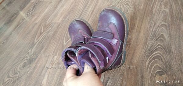 Деми ботинки форест орто 15см