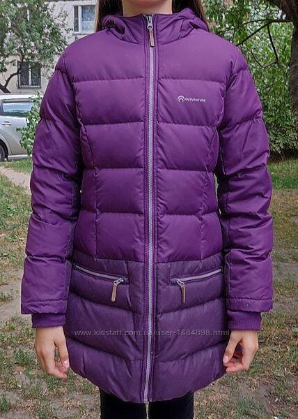 Пальто зимнее пуховое