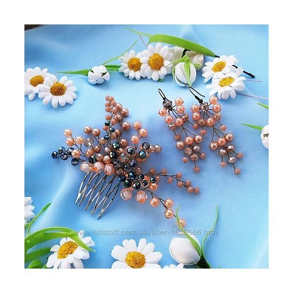 Персиковый свадебный комплект серьги и гребень