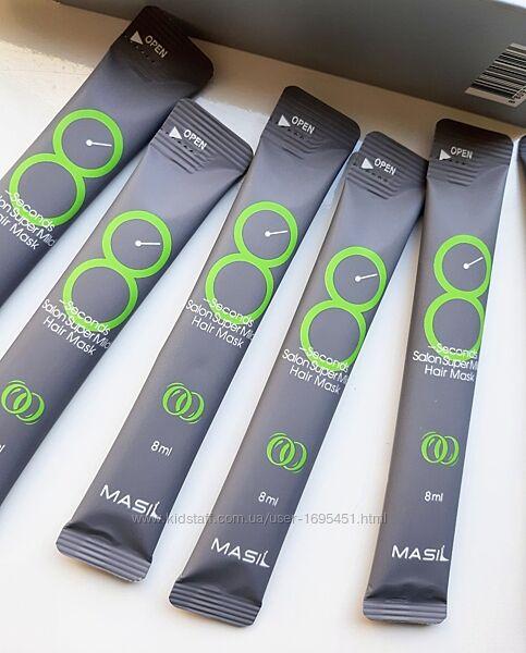 Masil 8 Seconds Salon Super Mild Hair Mask маска для восстановления волос