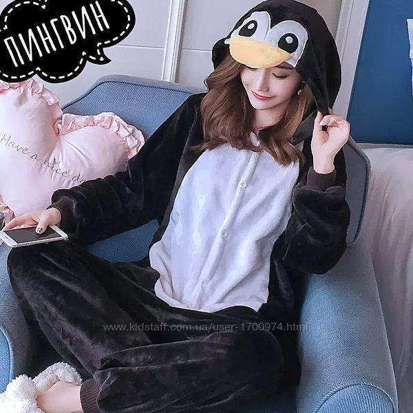 Кигуруми пингвин / пижама пингвін / кігурумі пінгвін / кигуруми для девочки