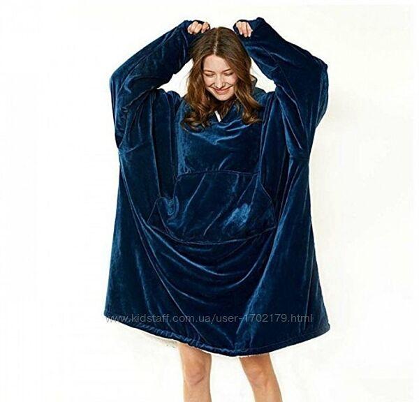 Толстовка - плед Huggle Hoodie, флис халат, пижама, свитер, худи