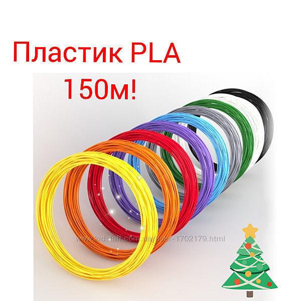 PLA пластик 150м - набор 15 цветов по 10м для 3д ручки, ПЛА стержни