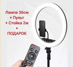 Кольцевая лампа 36 см AL-360 со стойкой и пультом 31 32 33 35