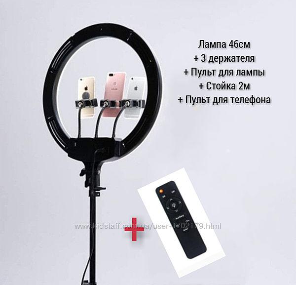 Кольцевая лампа 46см YQ-460b, 65 Вт