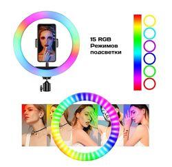 Кольцевая лампа 33см RGB , стойка, пульт, многоцветная разноцветная