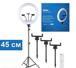 Кольцевая лампа 45см со стойкой 2 м, подсветка для селфи Ring fill light