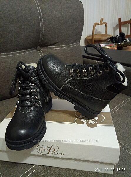 Зимние ботинки для мальчика 27,28,29,30,31чорні, сірі