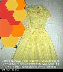 Летнее платье в клетку 110-116 см 4-6 лет, желтoе.