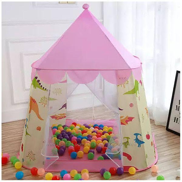 Детская палатка Эра Динозавров розовая. В наличии