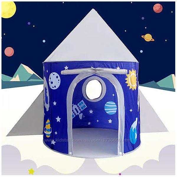 Детская палатка Ракета в космосе В наличии