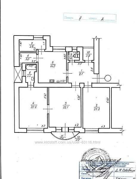 Продам квартиру в г. Ужгороде