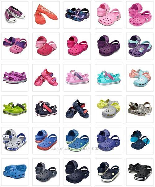 CROCS оригинал в ассортименте для детей - балетки, сандалии, сабо