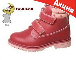 РаспродажаТМ Сказка& Weestep Натуральная кожа, шерстьЗимние сапоги ботинки