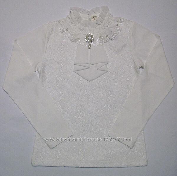 Детская блуза на девочку, школьная блуза 120 см - 150 см