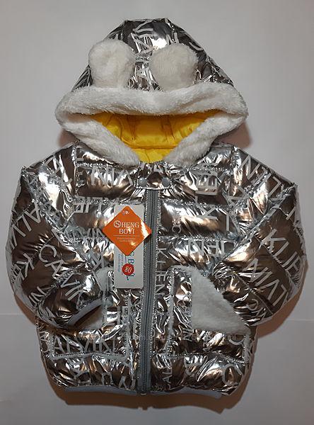 Детская демисезонная куртка на девочку Calvin Klien 80 - 120