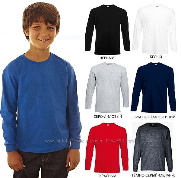 Детская футболка с длинным рукавом Лонгслив Fruit of the loom с манжетами
