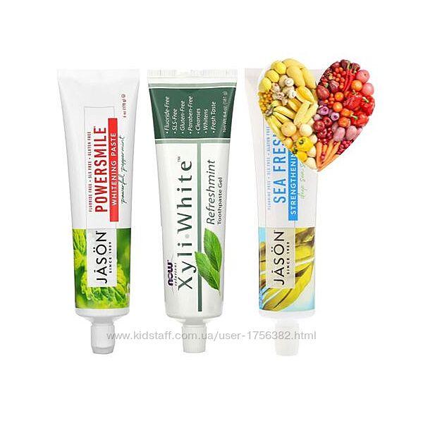 Зубная паста с iHerb. Натуральный состав