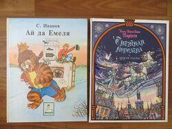Детские книги сказки фантастика библейские и исторические рассказы