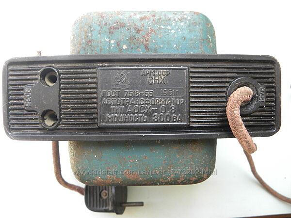 Автотрансформатор тип АОСХ- 0. 3