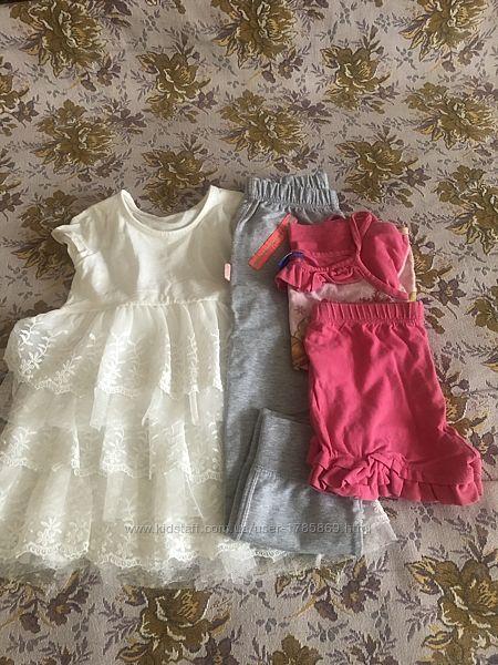 Мікс товарів Пакет одягу Для дівчинки Ріст 104 см