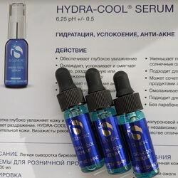 iS CLINICAL Нydra-cool-serum сыворотка