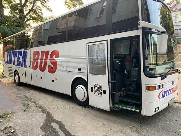 Купить билеты на автобус в Крым по маршруту Стаханов-Ялта Интербус