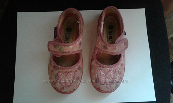 Закрытые сандалии