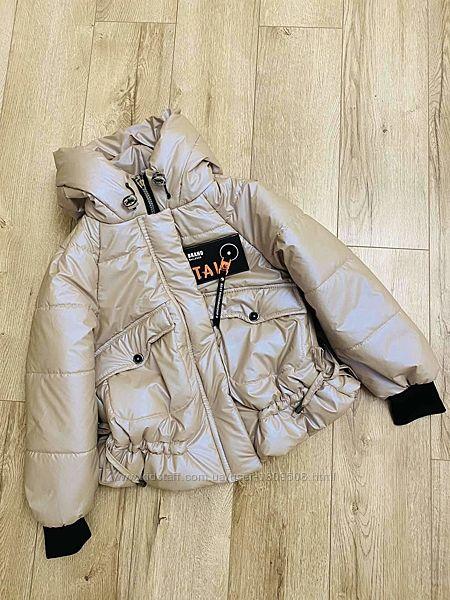 Утеплённые демисезонные курточки