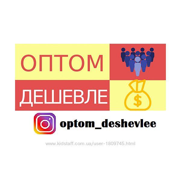 Товары для одностраничников оптом CPA дропшиппинг дроп купить тренд Украина