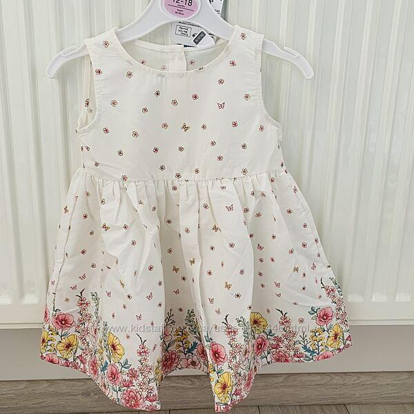 Нове плаття на 9-12м