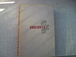 Тарас Шевченко Кобзар, 1966р. , антикварное издание
