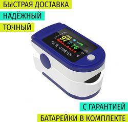 Пульсоксиметр. Видео. В наличии.3 функции-кислород, пульс, индекс перфузии.