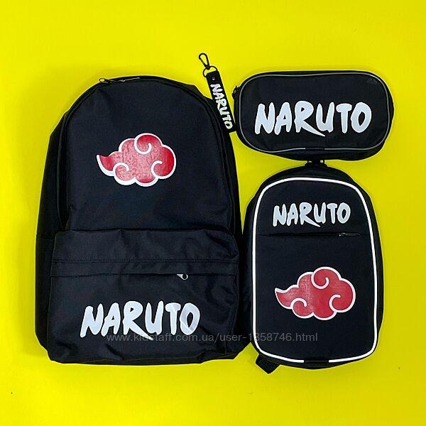Наруто набор школьный рюкзак сумка через плечо и пенал