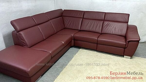 Новый кожаный угловой диван реклайнер немецкой фирмы Полинова