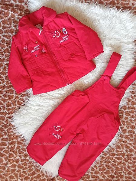 Демисезонный зимний комплект куртка штани до 2 лет