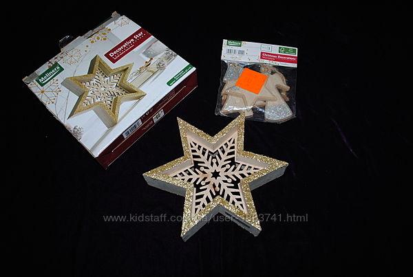 Лот новогодние игрушки на елку и звезда декор деревянные Германия