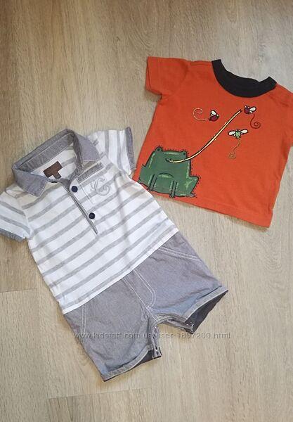 Ромпер і футболочка для хлопчика