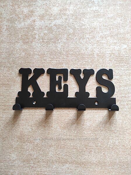 ключница из металла