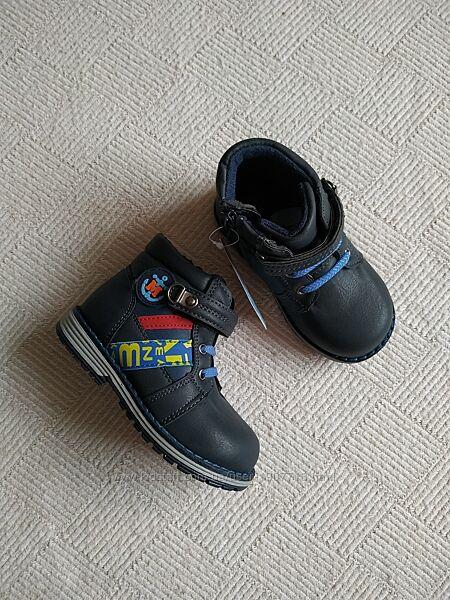Демисезонные ботинки, внутри утеплены р.22 р.23 р.24 р.25 р.27